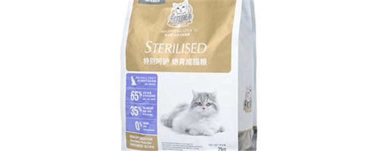 猫乐适是毒粮吗?猫乐适猫粮是国产粮吗?